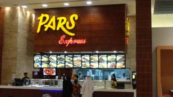 Pars in Dubai