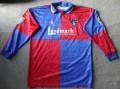 95-97 Away Shirt